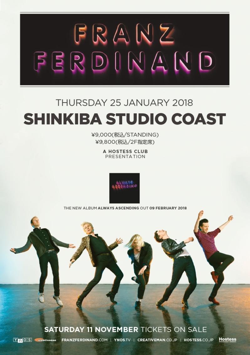 FranzFerdinand_Poster_1026