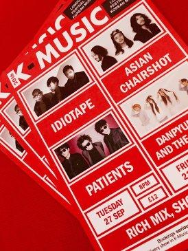 페이션츠 K MUSIC FESTIVAL 2016 _ 런던