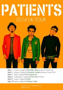 페이션츠 UK 투어 2014