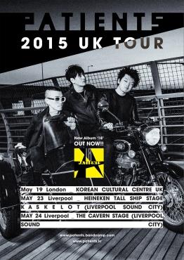 페이션츠 UK 투어 2015