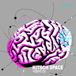 PATiENTS _ Kitsch Space [어질러진 방] (2011)